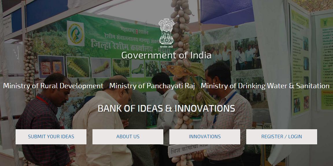 www.ruralinnovations.in