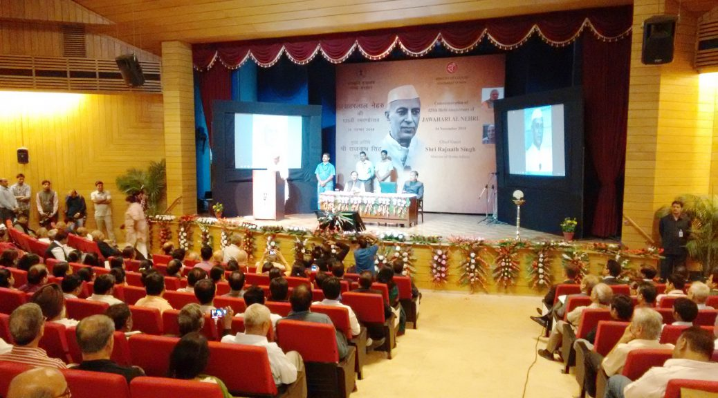 Nehru Portal launched