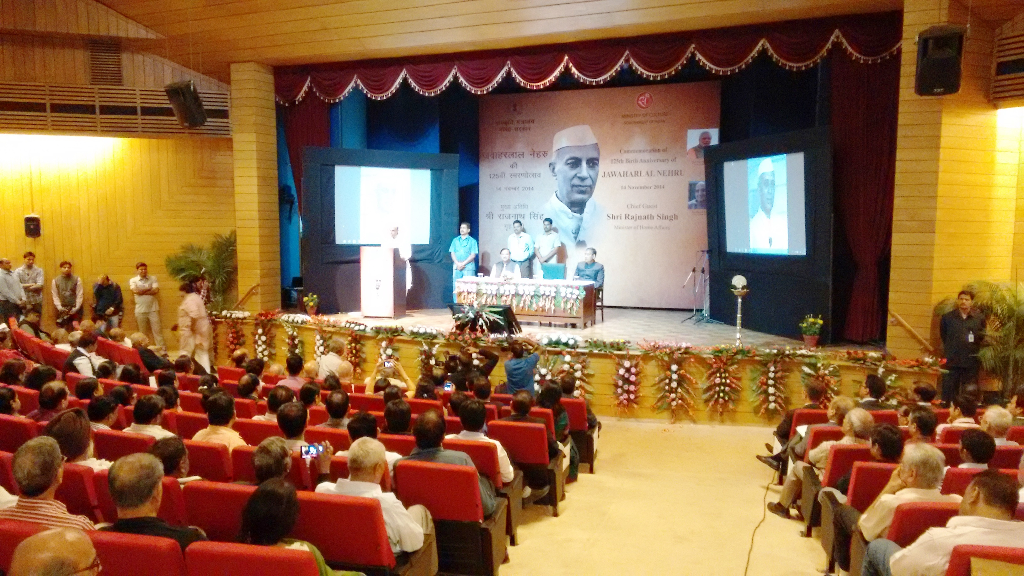 Nehru Portal launched