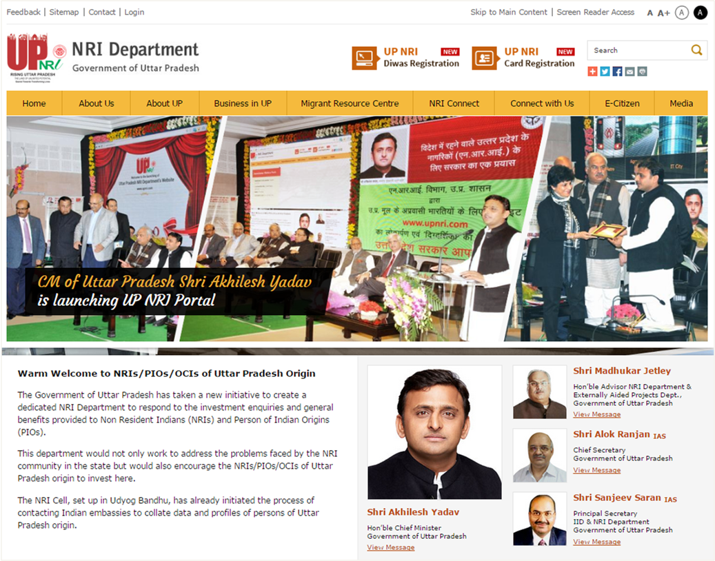 UP NRI Portal Launch
