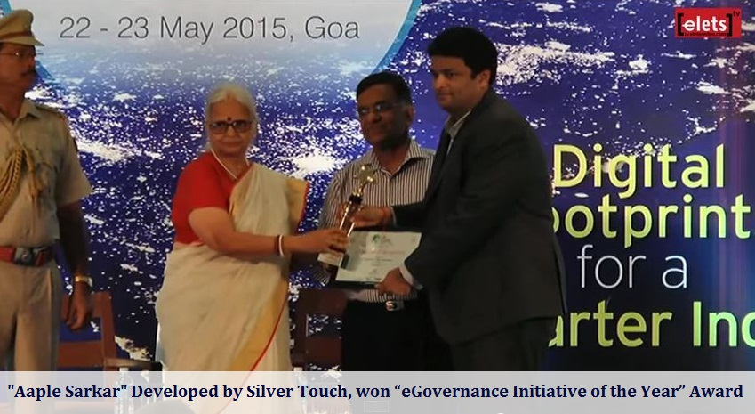 """Aaple Sarkar"" Developed by Silver Touch, won ""eGovernance Initiative of the Year"" Award"