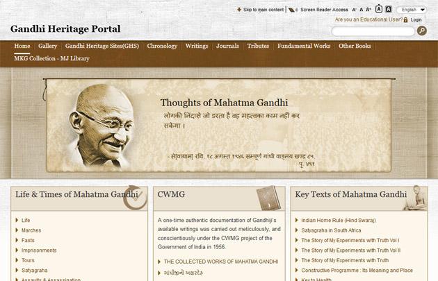 Gandhi Heritage Portal