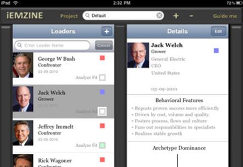 iOS App on HR Process