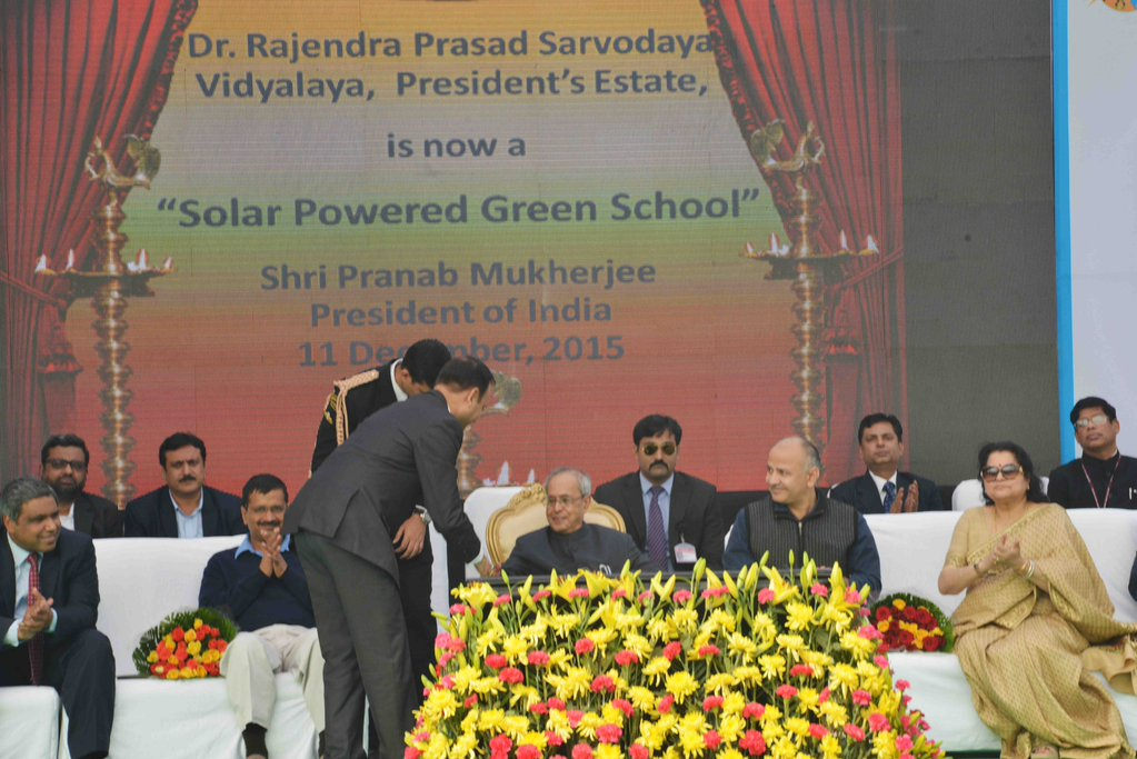 President Pranab Mukherjee Launched the Sajag App