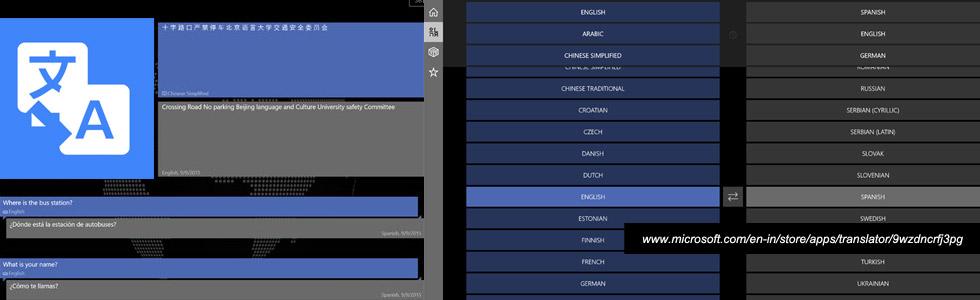 TranslatorIM Windows Mobile App